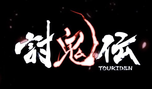 Toukiden-The-Age-of-Demons-Logo