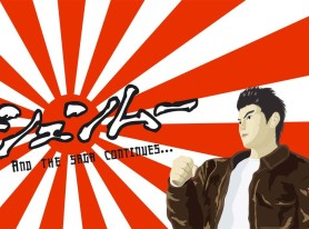 2020 Vision: How to Stop Lan Di and Save Shenmue