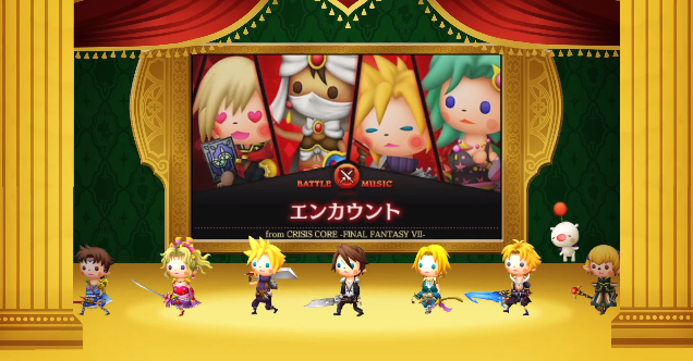 theatrhythm-final-fantasy-curtain-call-ss-1