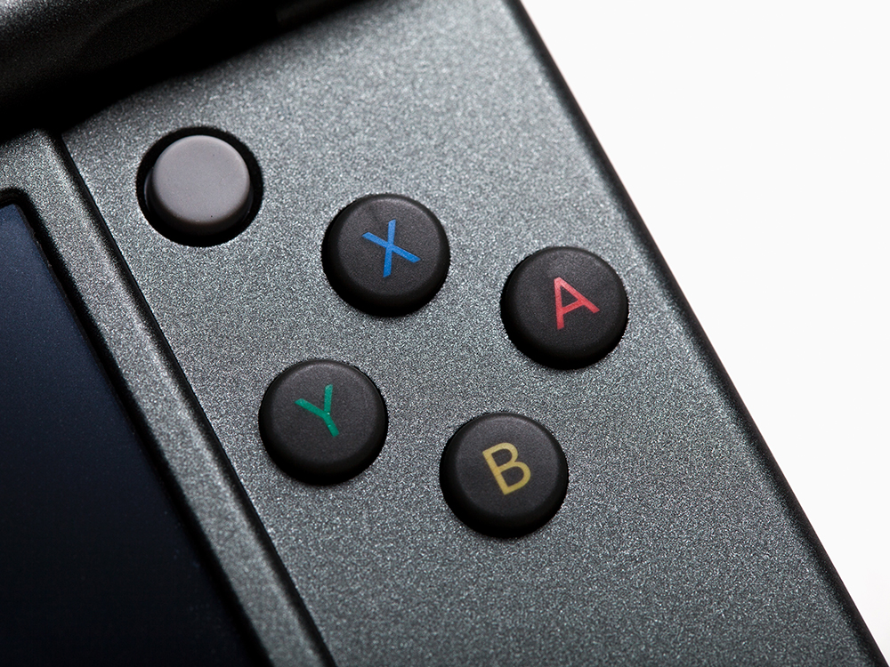 That white button above the X?  It's not the start button, it's the new C-Stick.