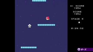 Squid Jump is a minigame that you can play during the matchmaking process.  It's a good waste of time.